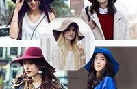 你的脸型适合戴什么样的帽子?