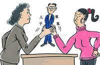如何与婆婆相处?快要步入婚姻的你是否在担心?