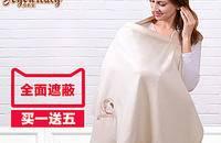 哺乳期妈妈怎么穿 哺乳期秋冬穿的美衣推荐