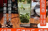 减肥圣品 绿茶