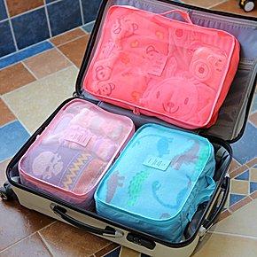 旅行箱收纳整理袋 多用网格防水内衣/衣物分类收纳整理包 收纳袋