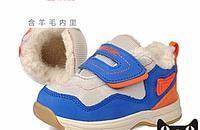"""冬天必备""""宝宝棉鞋"""""""