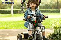 乐卡儿童三轮车