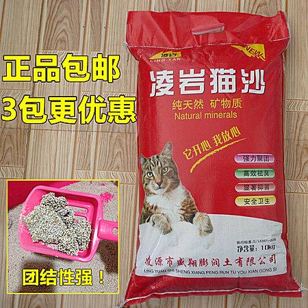 正品凌岩猫砂10公斤包邮膨润土无粉尘团结强除臭