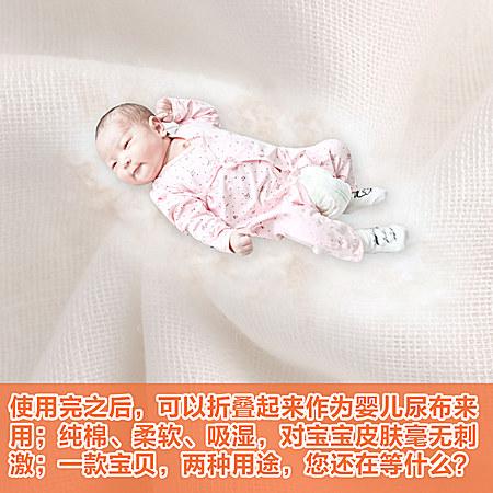 純棉雙層紗布束縛帶產婦月子束腰綁腹產后收腹帶