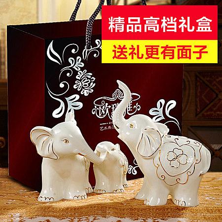 温馨一家三口陶瓷装饰大象摆件 家居工艺品摆设