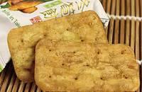 台竹乡冬笋饼