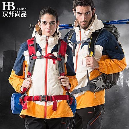 冲锋衣加厚户外三合一抓绒两件套登山服