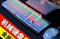 狼途牧马人机械键盘鼠标套装真青轴黑轴