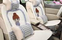 夏季冰丝汽车坐垫别克英朗凯越新赛欧卡通座垫