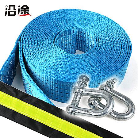 汽车拖车绳3米8吨/5米10吨加厚反光牵引绳拉车绳