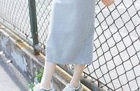 纯色基本款包臀中长裙