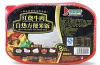 红烧牛肉味自热米饭