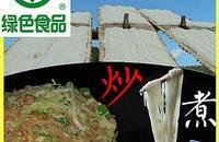 绿色食品 农家手工细米线米粉干