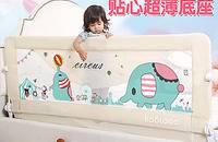 酷豆豆婴儿童床护栏宝宝安全床围栏