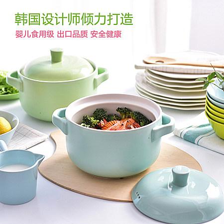 韩式彩色砂锅