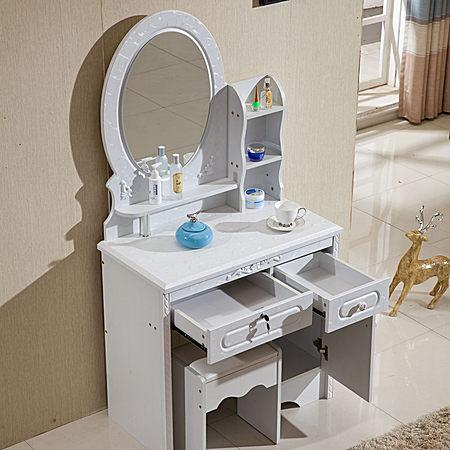 欧式田园小户型简约现代梳妆台化妆台桌