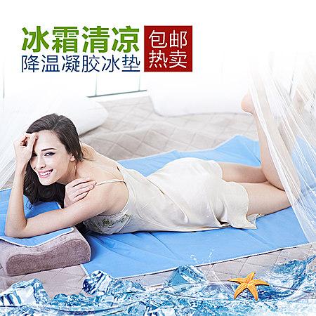 凝胶冰垫坐垫学生冰床垫凉垫水垫夏季降温双人