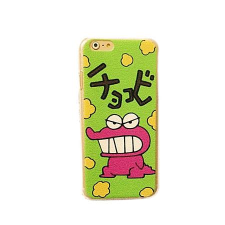 恐龙苹果iphone6手机壳