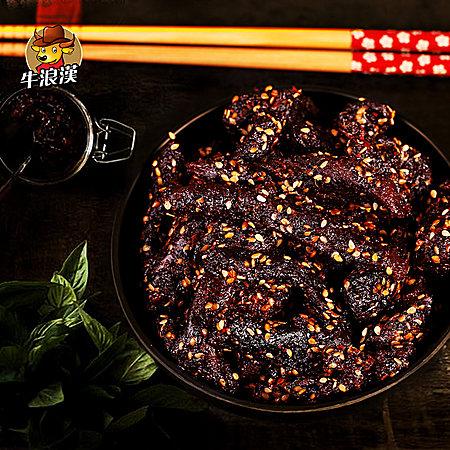 牛浪汉 重庆特产麻辣牛肉干四川零食店美食