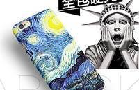 梵高的星空也在你手机上哦