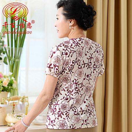 千百怡恋中老年女装夏装衬衫奶奶装上衣短袖开衫