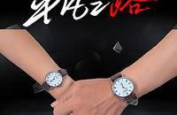 品质手表 真皮带手表防水商务男式手表情侣表