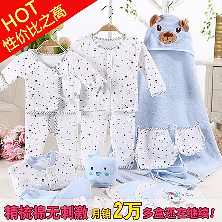 40支精梳棉满月宝宝服,大小套