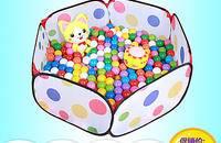 可折叠海洋球池儿童婴儿玩具游戏屋
