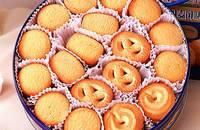 丹麥風味曲奇餅干