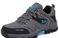 登山鞋透气男徒步鞋防滑防水户外越野运动鞋