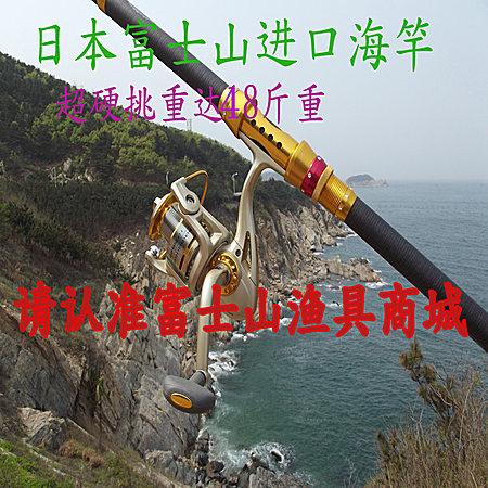 海钓竿碳素超硬轻鱼竿远投海竿钓竿抛杆