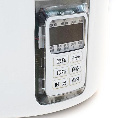 微电脑多功能电锅