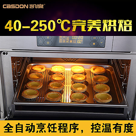 家用嵌入式蒸烤箱