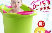 欣贝优 婴儿浴盆宝宝洗澡桶新生儿可坐大号浴桶