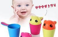 欣贝优 宝宝卡通洗澡浴勺婴儿沐浴水勺