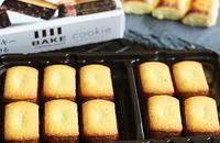 日本進口 森永bake奶油芝士烤曲奇