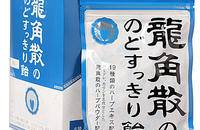 日本清凉糖缓和喉咙痛原味家庭常备良品袋装88g