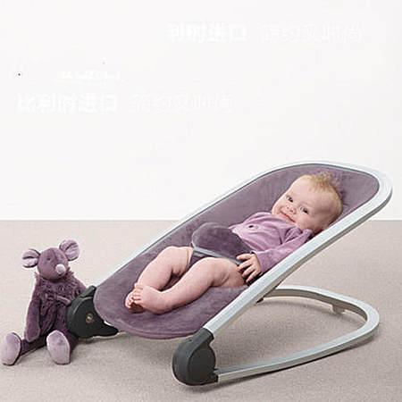 麦侬贝儿婴儿摇椅 平衡型新生儿安抚椅宝宝摇篮
