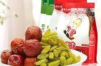 昆仑玉 免洗小香枣250gX2袋 绿香妃葡萄