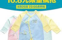初生嬰兒連體衣春秋裝衣服夏純棉哈衣寶寶蝴蝶衣