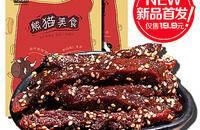 四川特产 麻辣/五香牛肉干香辣 休闲零食 120g