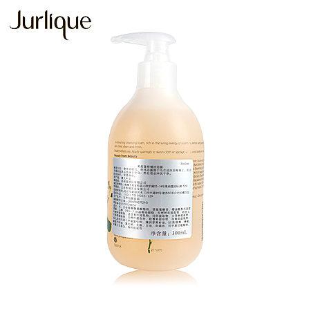 Jurlique 茱莉蔻柑橘沐浴露300ml