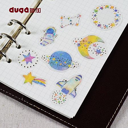 DIY文具彩色装饰贴纸