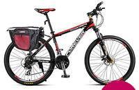 永久山地自行车铝合金双碟刹禧玛诺牙盘YE880