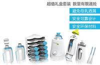 康迪佳Kiinde 美國進口 母乳喂養禮盒套裝