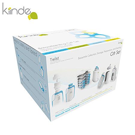康迪佳Kiinde 美国进口 母乳喂养礼盒套装