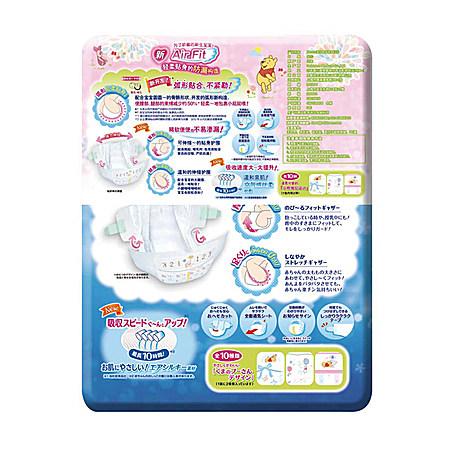 Moony 尤妮佳日本原装进口婴儿纸尿裤尿不湿NB90