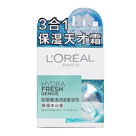 欧莱雅官方旗舰店女士化妆品 清润保湿冰沁霜