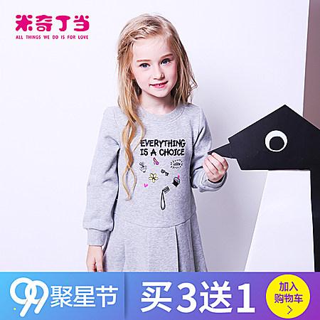 米奇丁当童装2016秋季女童连衣裙长袖裙子